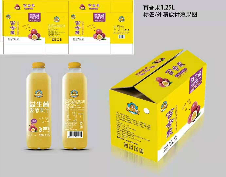 百香果果汁生产厂家-报价合理的百香果果汁饮料供销
