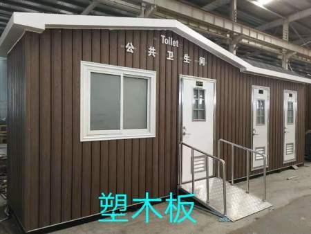 贝博棋牌生产 移动厕所生产厂家|生产移动厕所-贝博棋牌厂家