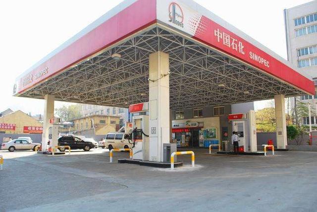 西藏中石化柴油价位-供应广州价格公道的中石化柴油批发