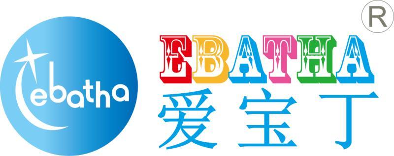 青島世紀溢彩國際貿易有限公司