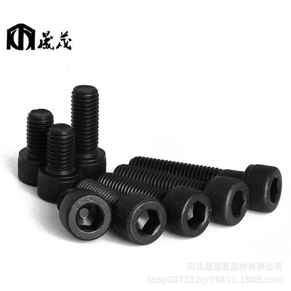 8.8級螺栓供應商_晟茂緊固件質量良好的螺栓