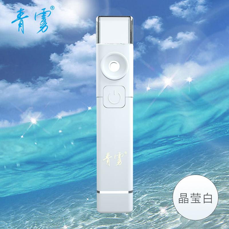 青霧納米金噴霧補水儀,納米金面部加濕美容補水儀,充電式小型迷你手持式補水儀