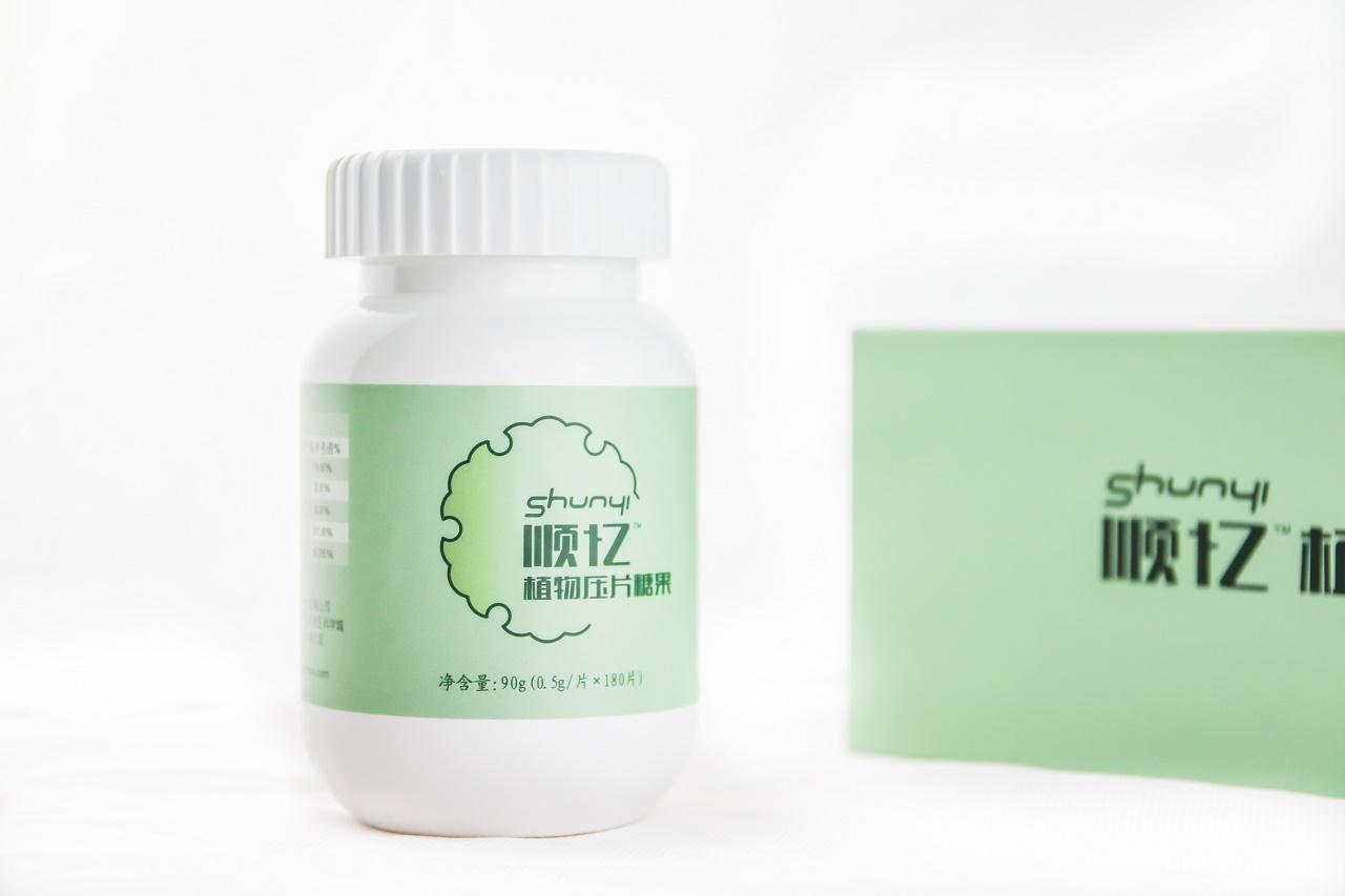 大健康产品研发—植物型天然产品【顺忆植物压片糖果】