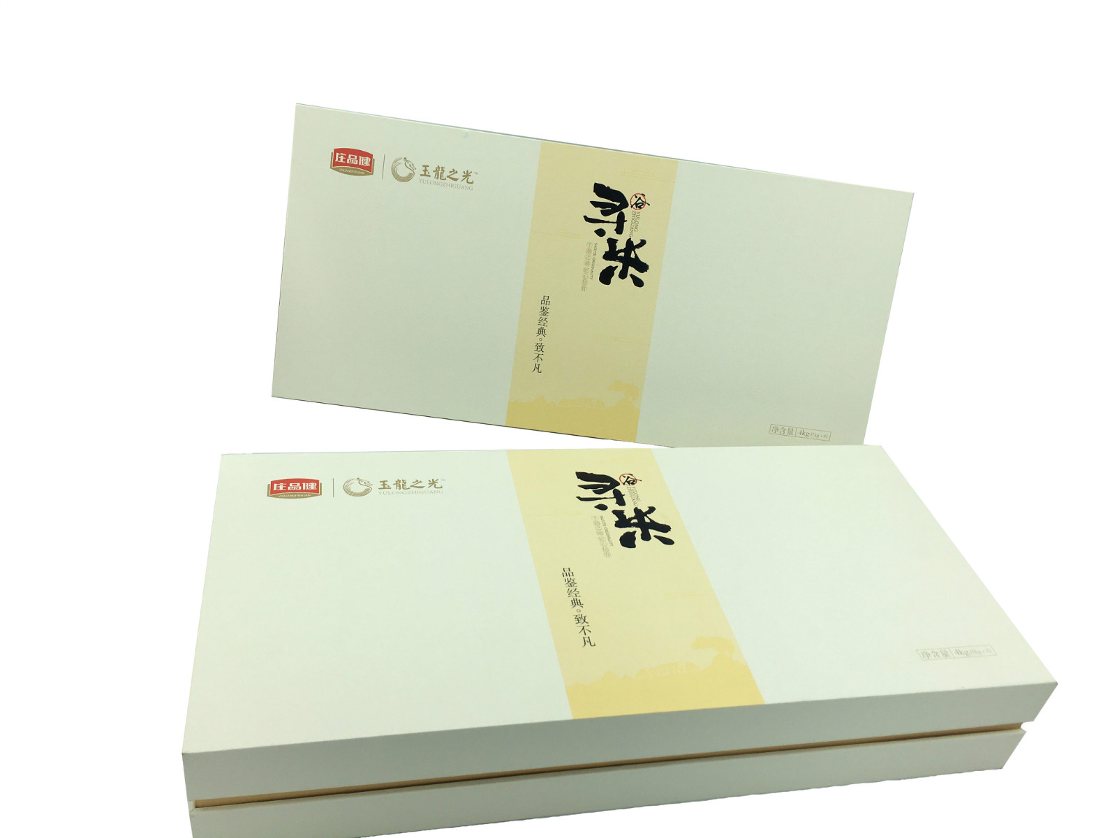 陕西礼盒-哪里能买到报价合理的节日礼盒定制定做