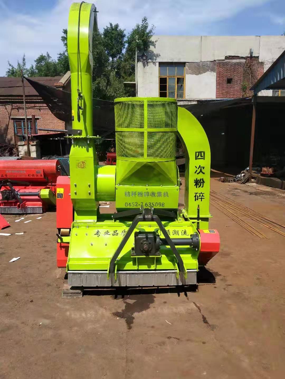 黑龍江秸稈收割機|黑龍江農用機械價格-萬福農業機械