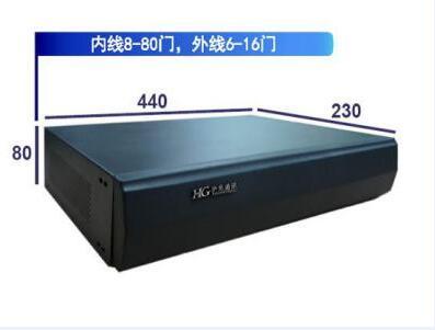 杭州集团电话公司-实惠的集团电话当选沪光通讯