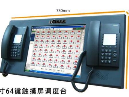触摸屏调度台公司-上海市触摸屏调度台批发