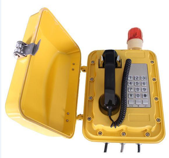 宿迁防爆扩音电话机生产-哪里有供应性价比高的防爆扩音电话机