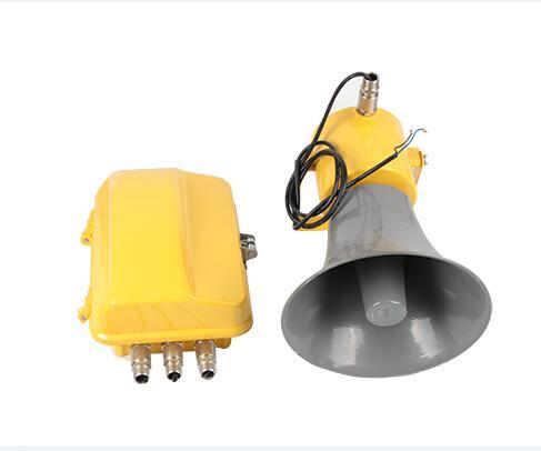 寧波防爆擴音電話機生產-上海市防爆擴音電話機廠家推薦