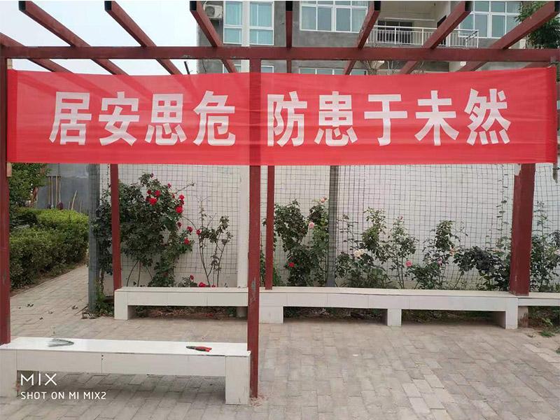 中原区老年公寓费用|提供河南有保障的老年人生活照料