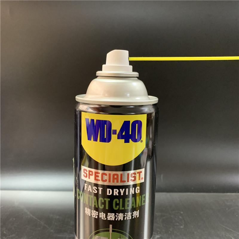WD40精密电器清洁剂电子清洗剂