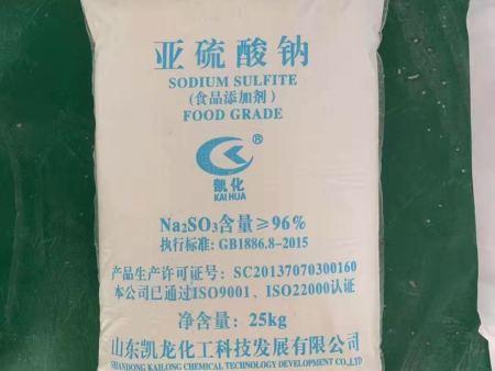 【恋上你】食品级焦亚硫酸钠厂家—食品级焦亚硫酸钠价格,凯龙