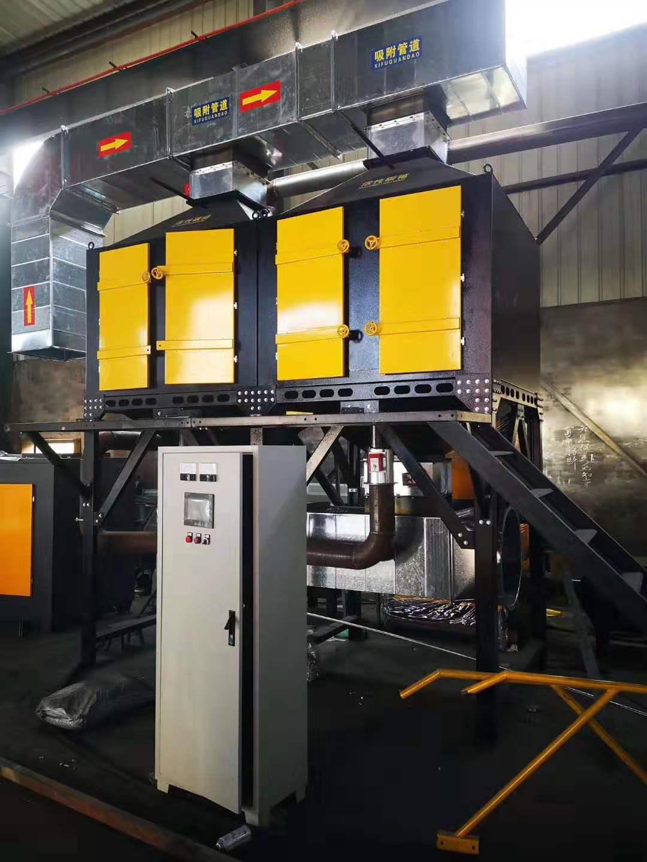 催化燃燒設備活性炭吸附濃縮廢氣處理裝置蓄熱式催化燃燒設備廠家