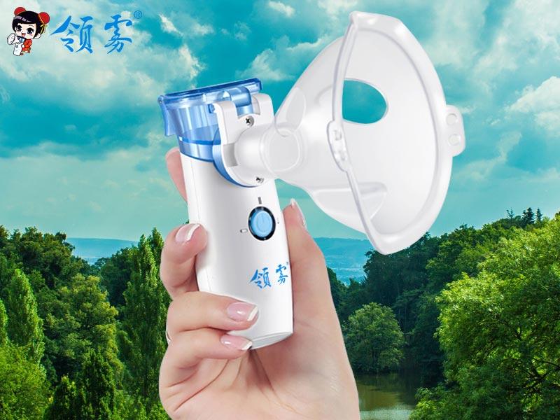 醫用霧化器價位-耐用的醫用家用霧化器供銷