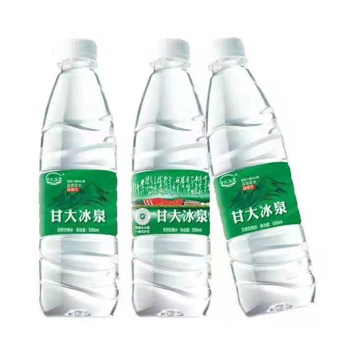 实惠的矿泉水_精装甘大/冰泉矿泉水供销