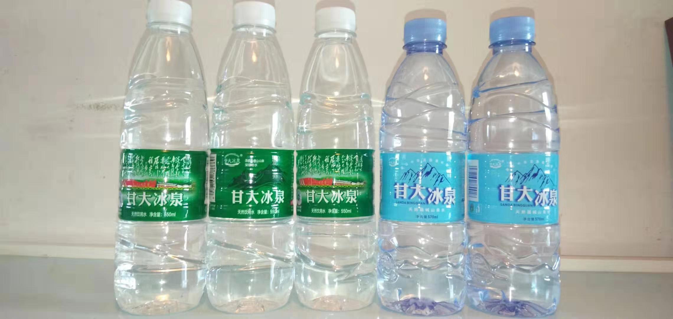 礦泉水代理加盟-西安哪里有劃算的甘大/冰泉礦泉水供應