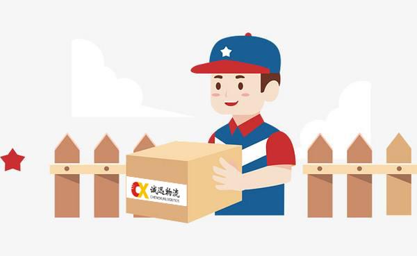 服务好的同城配送-专业推荐专业的物流配送公司