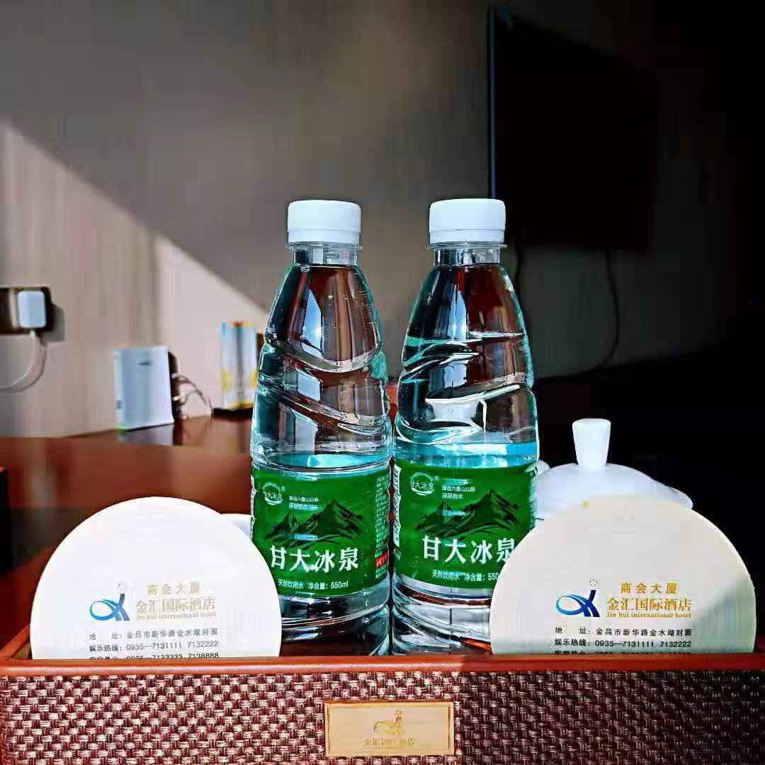 好喝矿泉水专卖店|采购价格公道的天然弱碱泉水就找甘大冰泉