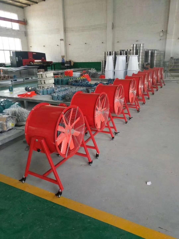 中国划算的移动式轴流风机-山东划算的移动式轴流风机
