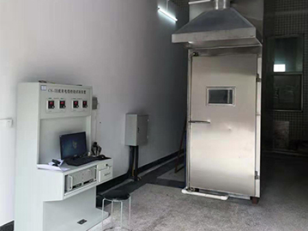 甘肃公路隧道照明检测-甘肃方圆检测技术-声誉好的电线电缆检测公司