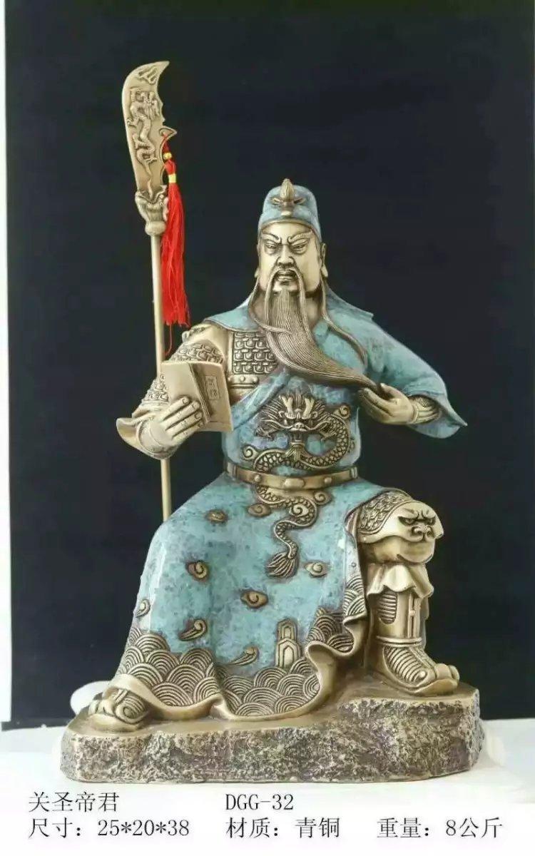 关帝圣君铜雕 铸铜关帝圣君雕塑