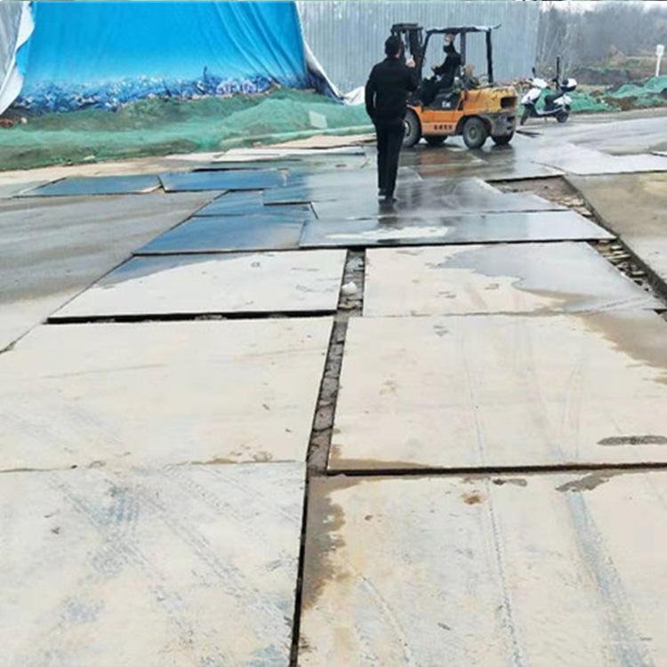 郑州铺地钢板租赁厂-商丘铺地钢板租赁-三门峡铺地钢板租赁