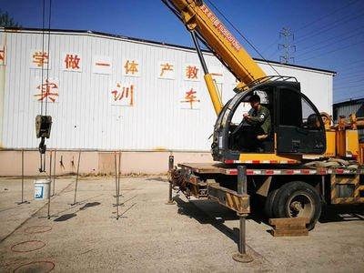 國家職業資格證_起重裝卸機械操作工