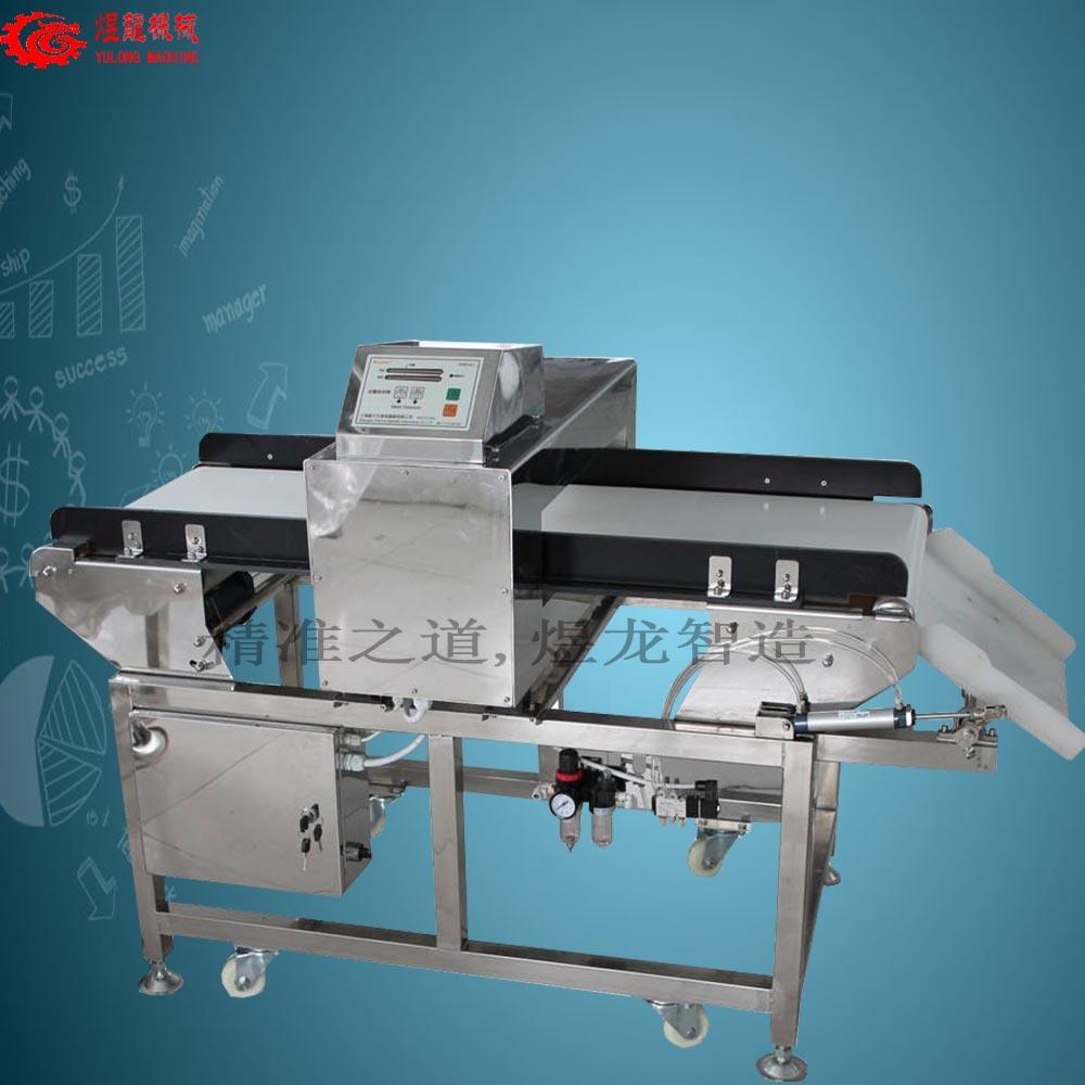 高精度的金属探测机_选购金属检测机就选煜龙机械
