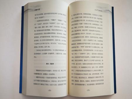 書籍印刷哪家好-海南名聲好的書籍印刷公司