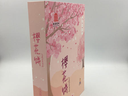 蛋糕食品礼盒批发-价格适中的武汉蛋糕食品礼盒产品信息