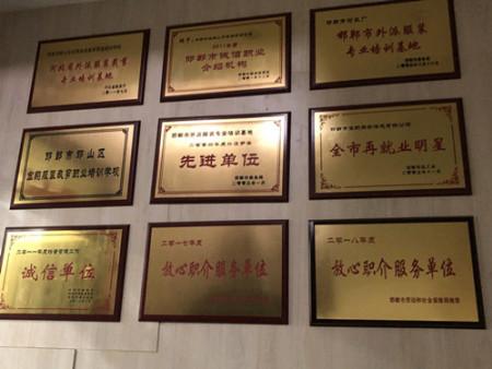 永年档案管理找哪里?邯郸宏翔人力档案保管公司
