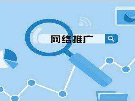 河南品牌好的郑州网站优化推广公司推荐-郑州航迪网络