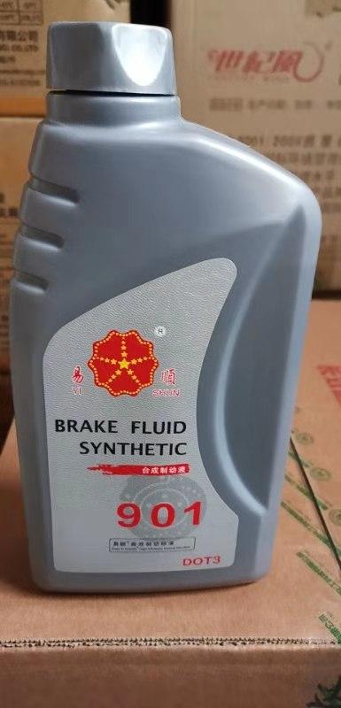 這才是地道貨!潤滑油生產廠家|出售|代理|荏博
