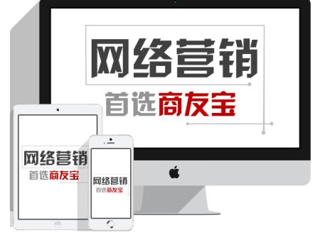 正规营销的郑州网络推广公司有哪些?
