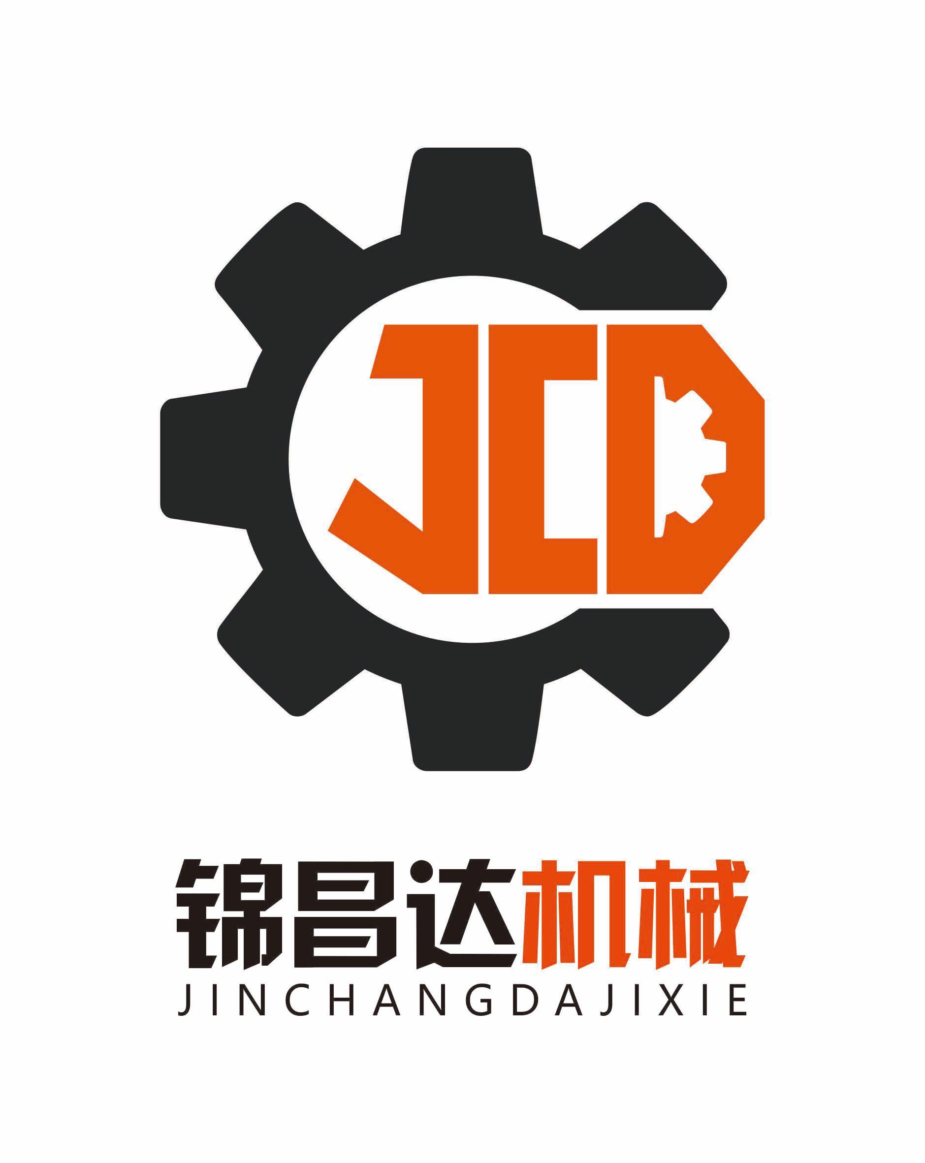 河南錦昌達機械制造有限公司