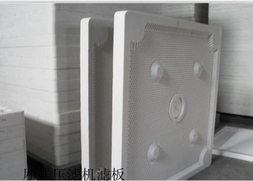 壓濾機過濾配件
