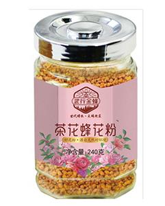 南阳蜂花粉出售-优良的蜂花粉,蜂花源合作社供应