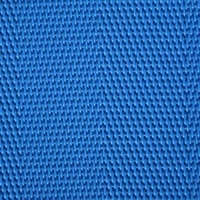 聚酯纤维网批发-济南新瑞提供质量良好的聚酯纤维网
