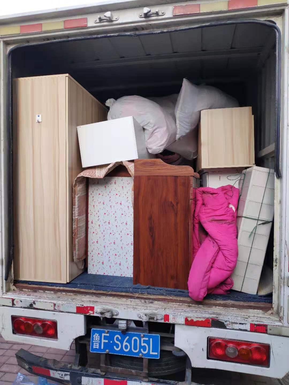 烟台搬家-烟台搬家公司-烟台搬家电话 哪里有合格的长途搬家服务