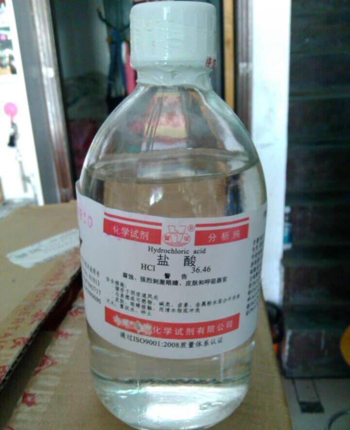 嘉峪关化学试剂|实用的化学试剂兰州供应