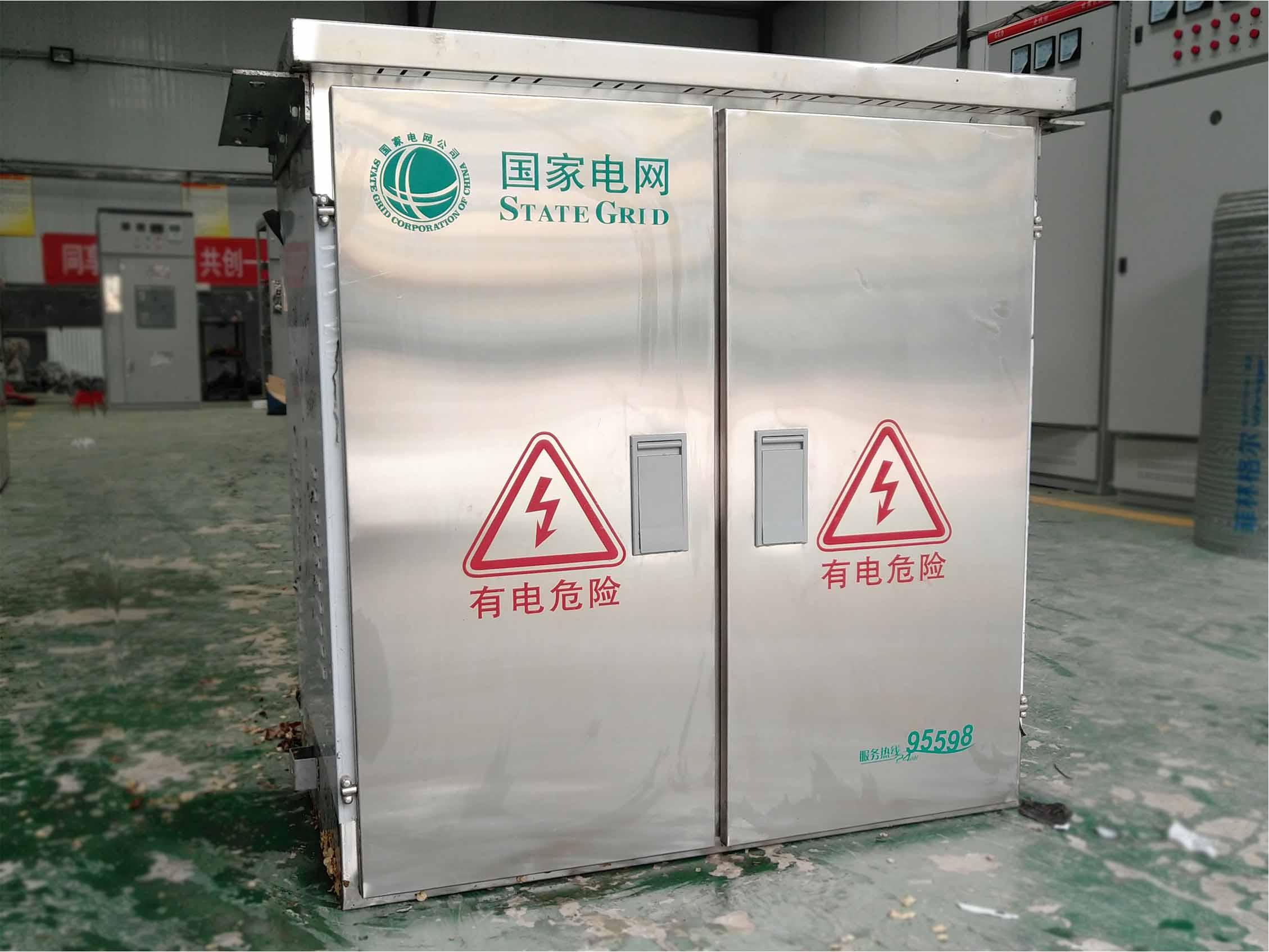 兰州高压配电柜型号-甘肃具有口碑的甘肃配电箱厂家推荐