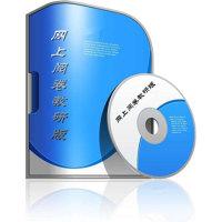 拉薩云閱卷系統廠家|銷量好的拉薩網上閱卷供應商