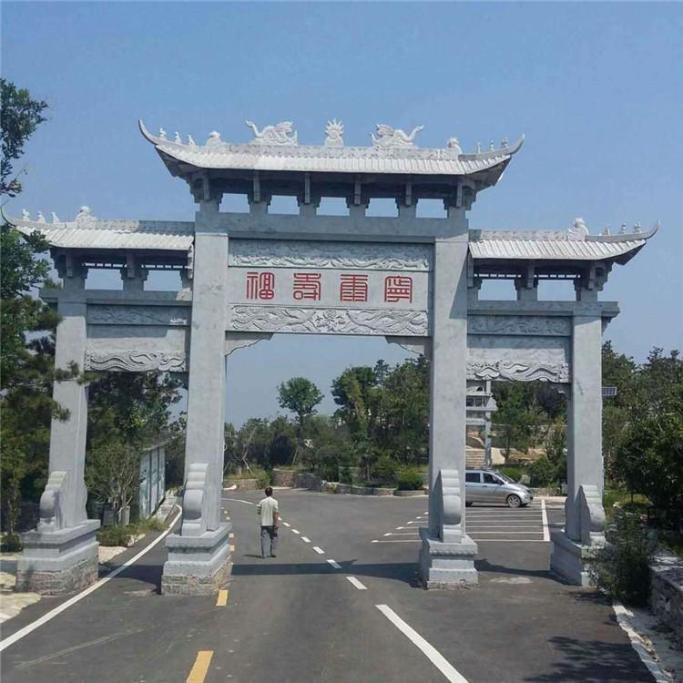 石牌坊定做-供應北京市精致石牌坊