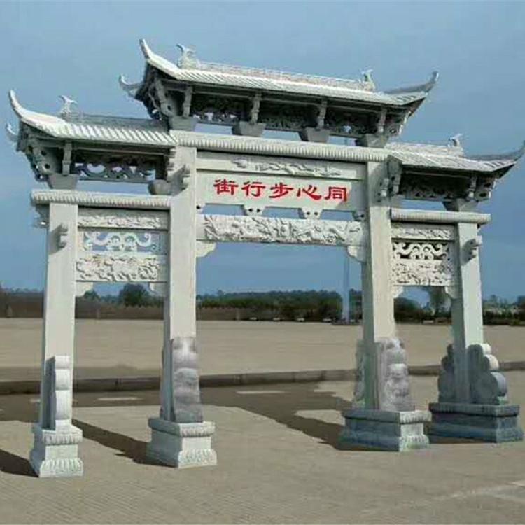 湖北直接�w�M那不�嘧�大石牌坊生产厂家-供应北你��每一��都是我京市精致石牌坊