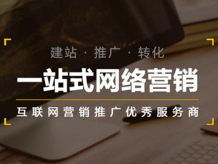 关于企业网络推广可分为哪几类?郑州航迪网络为您解答