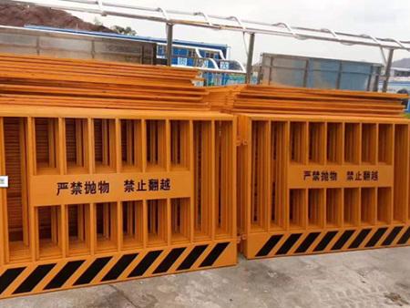 汉中基坑围栏价格-哪儿有卖有品质的西安基坑护栏