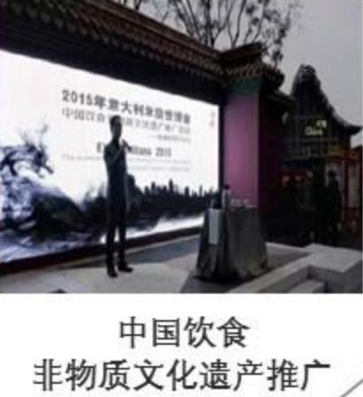 海外文化节策划新闻_广州优良的艺术展览策划哪里有提供