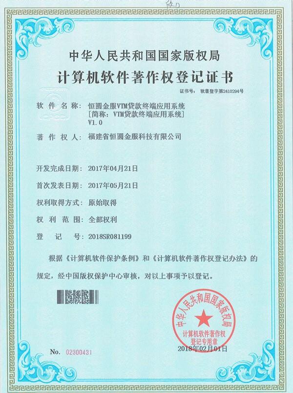 商城系统7-福州可信赖的核心信贷系统技术开发推荐