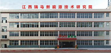 江西省知名品牌锂电池厂家