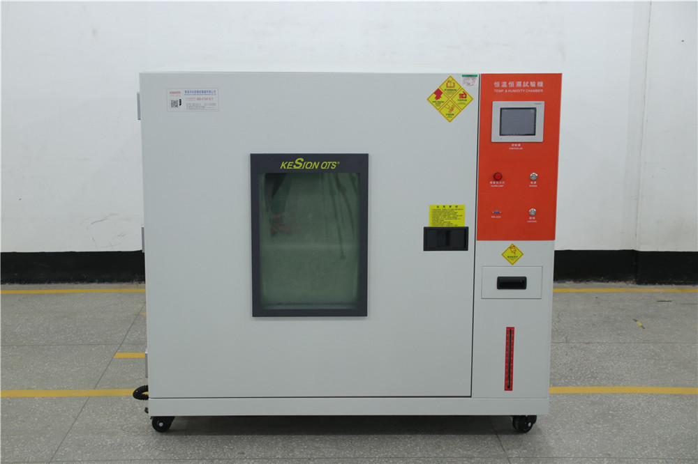 天津恒温恒湿试验箱品牌-购买优良的试验箱选择科讯智造